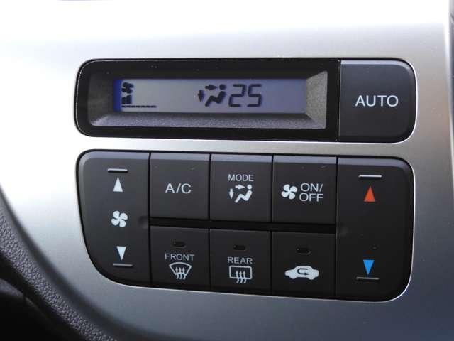 G・ターボパッケージ ワンオーナー メモリーナビ 衝突軽減ブレーキ サイド&カーテンエアバッグ リアカメラ ブルートゥース機能付き パドルシフト 14インチアルミ ETC HIDヘッドライト 横滑り防止装置 スマートキー(18枚目)