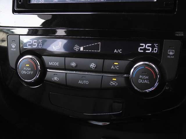 20X エマージェンシーブレーキパッケージ ワンオーナー メモリーナビ 衝突軽減ブレーキ シートヒーター 前後障害物センサー ブルートゥース機能 CD録音機能 リアカメラ ETC スマートキー アイドリングストップ機能 ドライブレコーダー(18枚目)