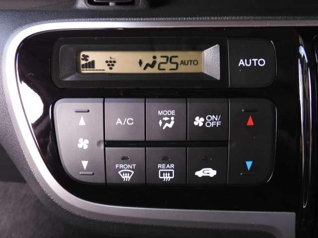 G・Lパッケージ ワンオーナー メモリーナビ リアカメラ 左側電動スライドドア ドライブレコーダー ブルートゥース機能付き ETC 横滑り防止装置 スマートキー オートエアコン ハロゲンヘッドライト(17枚目)