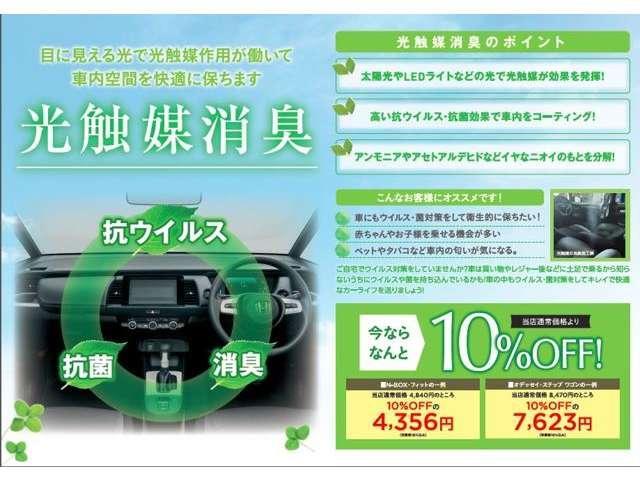 G・Lホンダセンシング デモカー 8インチ大画面ナビ スマホ連携 アップルカープレイ対応ナビ 音楽録音機能 USB Bluetoothオーディオ 両側パワースライドドア サイドエアバック&カーテンエアバック シートヒーター(4枚目)