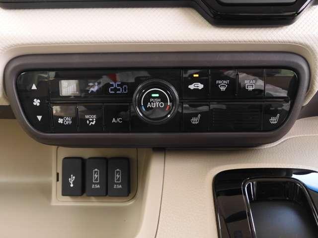 G・Lホンダセンシング デモカー 8インチ大画面ナビ スマホ連携 アップルカープレイ対応ナビ 音楽録音機能 USB Bluetoothオーディオ 両側パワースライドドア サイドエアバック&カーテンエアバック シートヒーター(17枚目)
