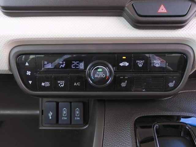 L・ターボ デモカー ナビ 衝突軽減ブレーキ ETC リアカメラ 両側電動スライドドア シートヒーター シートバックテーブル ロールサンシェイド サイド&カーテンエアバッグ 急速充電USB2個 パドルシフト(17枚目)