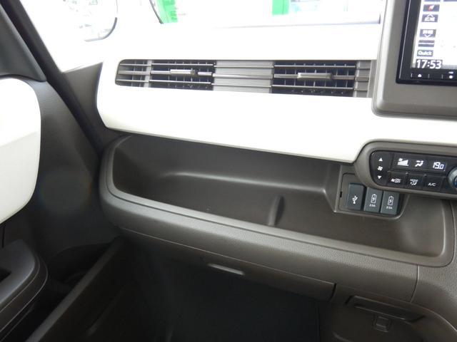 L・ターボ デモカー ナビ 衝突軽減ブレーキ ETC リアカメラ 両側電動スライドドア シートヒーター シートバックテーブル ロールサンシェイド サイド&カーテンエアバッグ 急速充電USB2個 パドルシフト(57枚目)