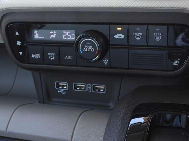 Lホンダセンシング 当社元試乗車 ナビ 衝突軽減ブレーキ リアカメラ ETC 運転席シートヒーター サイド&カーテンエアバッグ 急速充電USB2個 プラズマクラスター機能付オートエアコン ブルートゥース機能 CD録音機能(17枚目)