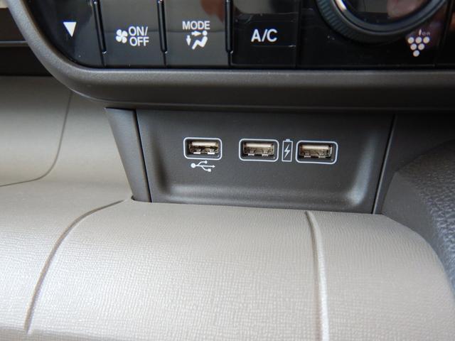 Lホンダセンシング 当社元試乗車 ナビ 衝突軽減ブレーキ リアカメラ ETC 運転席シートヒーター サイド&カーテンエアバッグ 急速充電USB2個 プラズマクラスター機能付オートエアコン ブルートゥース機能 CD録音機能(55枚目)