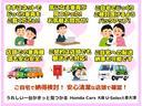 E ワンオーナー車 クラリオンメモリーナビ・・CD/DVD/BTA/USB/SD/TV・・ バックカメラ 運転席シートヒーター キーレスエントリーKEY(12枚目)