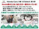 G ハイウェイエディション ・・当社顧客ワンオーナー車 走行2.5K MOP HDDナビ・CD/DVD/SC/TV/VTR入力・ バックカメラ ETC キーレスKEY(19枚目)