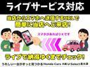G ハイウェイエディション ・・当社顧客ワンオーナー車 走行2.5K MOP HDDナビ・CD/DVD/SC/TV/VTR入力・ バックカメラ ETC キーレスKEY(28枚目)