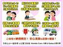 G ハイウェイエディション ・・当社顧客ワンオーナー車 走行2.5K MOP HDDナビ・CD/DVD/SC/TV/VTR入力・ バックカメラ ETC キーレスKEY(75枚目)