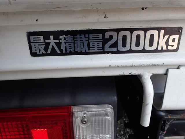 日野 デュトロ 2t 標準10尺 幌車 AT車