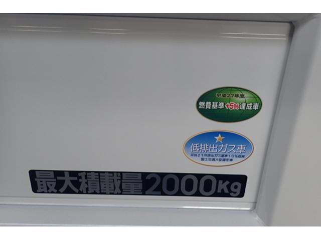 2t ワイドロング 平ボディ ETC付(17枚目)