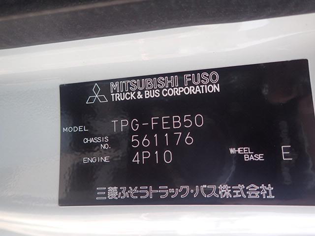 3t ワイドロング 平ボディ 5速MT(17枚目)