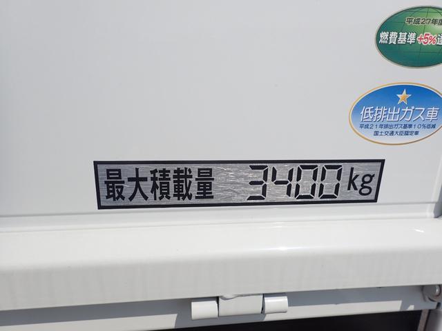3.4t 4段クレーン 2.93t吊りフックインラジコン付(6枚目)