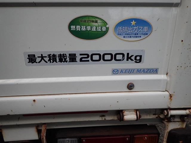 2tタイタン標準10尺平ボディ ナビ TV ETC(4枚目)