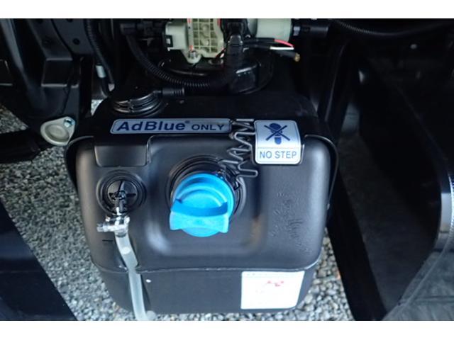 標準10尺冷蔵冷凍車MT車低温マイナス30度設定(8枚目)