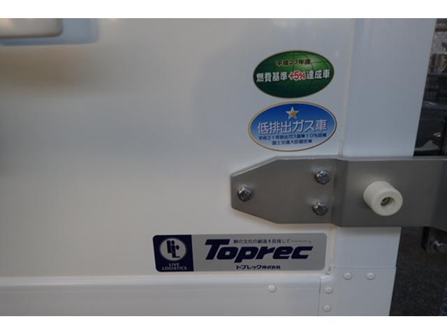 標準10尺冷蔵冷凍車MT車低温マイナス30度設定(11枚目)