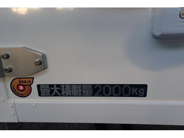 標準10尺冷蔵冷凍車MT車低温マイナス30度設定(12枚目)