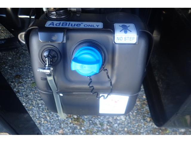2t標準10尺冷蔵冷凍車 5速MT -30℃設定(6枚目)
