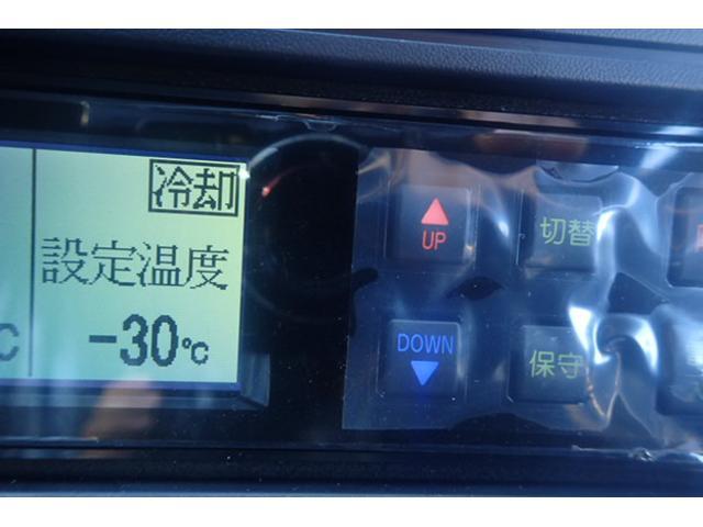 2t標準10尺冷蔵冷凍車 5速MT -30℃設定(20枚目)