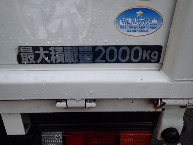 2t標準10尺平ボディ床鉄板 リア櫓付(6枚目)