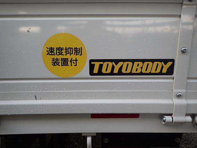 増t タダノ製 4段クレーン フックイン ラジコン付(8枚目)