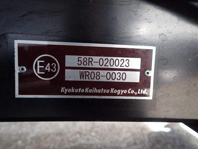 「その他」「キャンター」「トラック」「大阪府」の中古車15