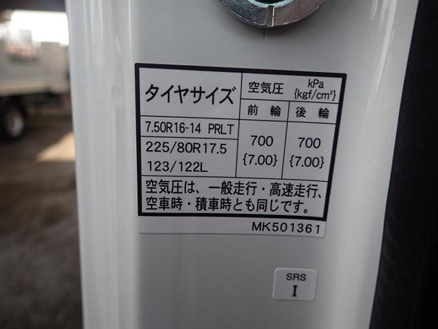 「その他」「キャンター」「トラック」「大阪府」の中古車33
