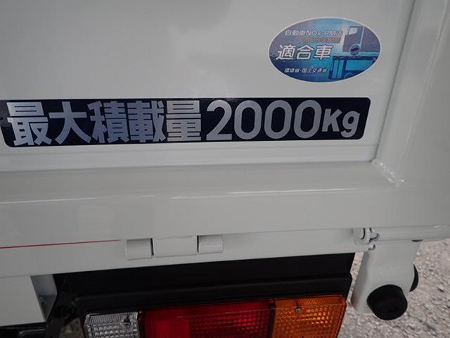 「その他」「キャンター」「トラック」「大阪府」の中古車10