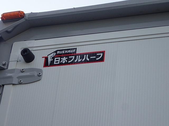 キャンター3t MT車 日本フルハーフ製 アルミウィング 最大積載3000kg ラッシングレール2段 ラッシングベルト2本 セイコウラック 工具箱