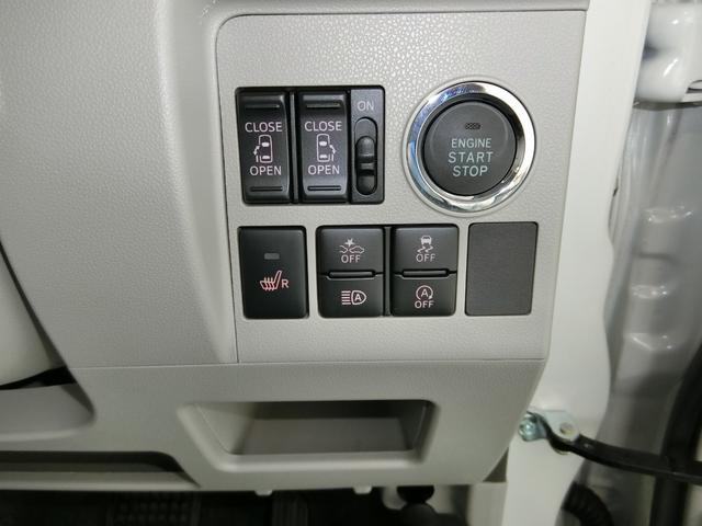 XリミテッドSAIII 両側電動スライドドア 全方位カメラ(8枚目)