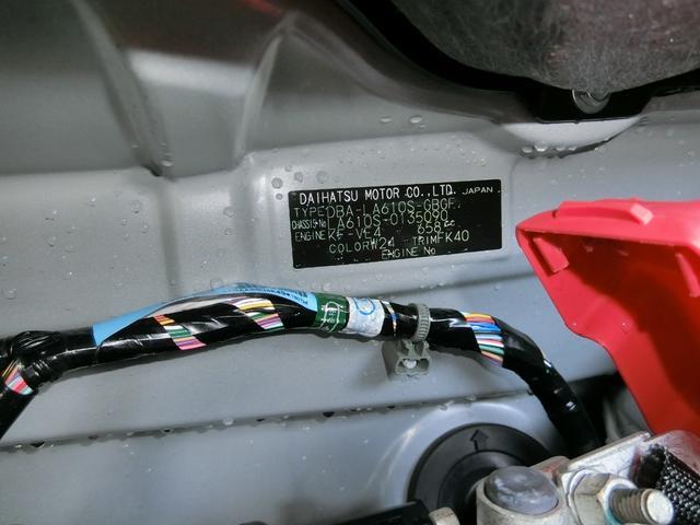 XリミテッドSAIII 両側電動スライドドア 全方位カメラ(20枚目)