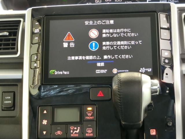 カスタムRS トップエディションSAII ナビ バックカメラ(5枚目)