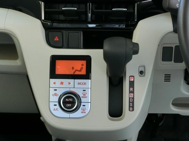 X SAIII バックカメラ付き(6枚目)