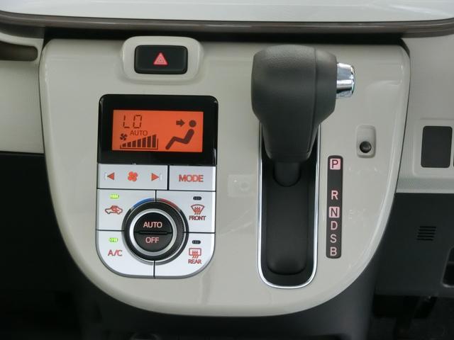 Gメイクアップリミテッド SAIII パノラマモニター付き(6枚目)