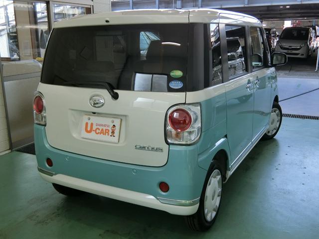 「ダイハツ」「ムーヴキャンバス」「コンパクトカー」「岐阜県」の中古車3