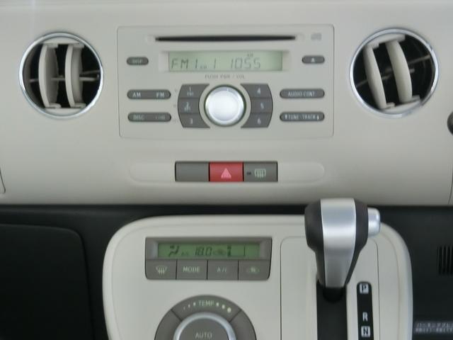 ココアプラスX キーフリー オートエアコン バイザー マット(5枚目)