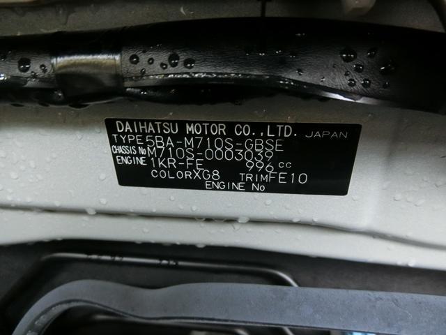 「ダイハツ」「ブーン」「コンパクトカー」「岐阜県」の中古車26