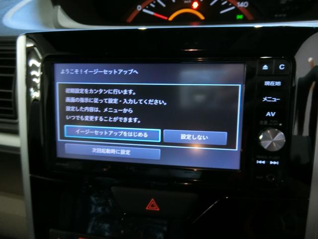 X SAII ナビ バックカメラ ETC キーフリーシステム(7枚目)