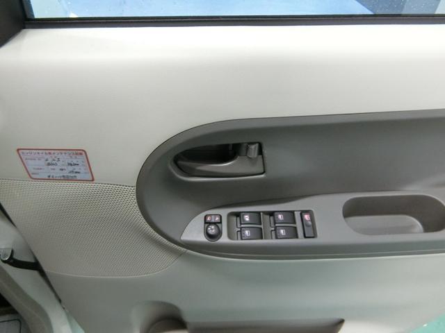 X SAII ナビ バックカメラ ETC キーフリーシステム(12枚目)