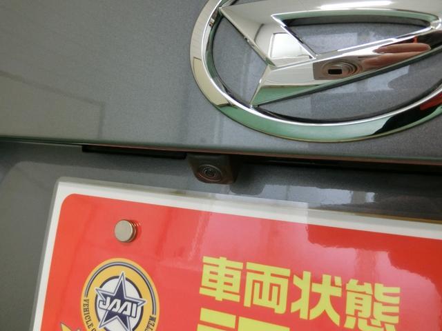 「ダイハツ」「ウェイク」「コンパクトカー」「岐阜県」の中古車24