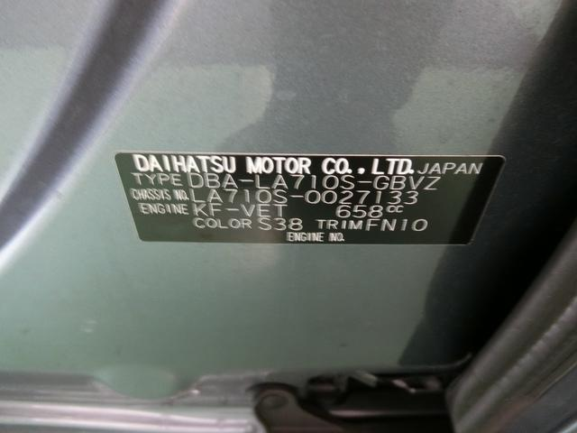 「ダイハツ」「ウェイク」「コンパクトカー」「岐阜県」の中古車26