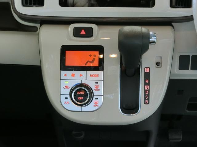 Xホワイトアクセントリミテッド SAIII 両側電動スライド(8枚目)