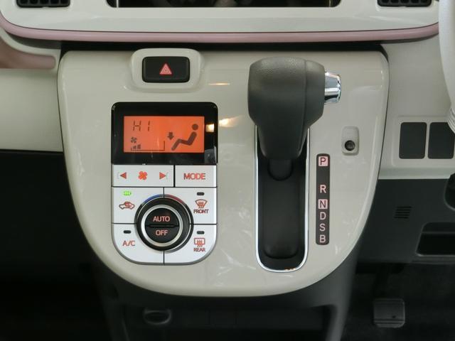 「ダイハツ」「ムーヴキャンバス」「コンパクトカー」「岐阜県」の中古車8