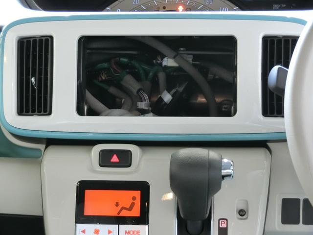 Xホワイトアクセントリミテッド SAIII 両側電動スライド(6枚目)