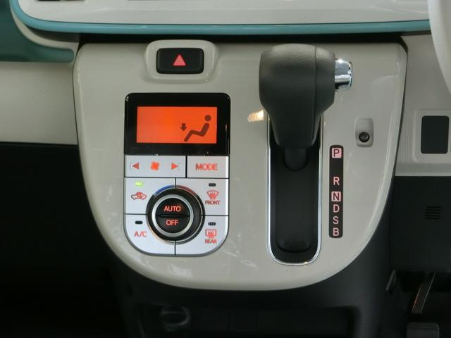 Xホワイトアクセントリミテッド SAIII 両側電動スライド(7枚目)