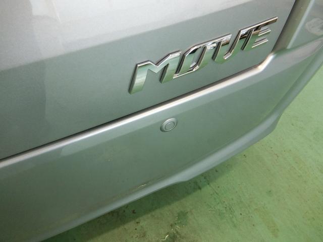 「ダイハツ」「ムーヴ」「コンパクトカー」「岐阜県」の中古車22
