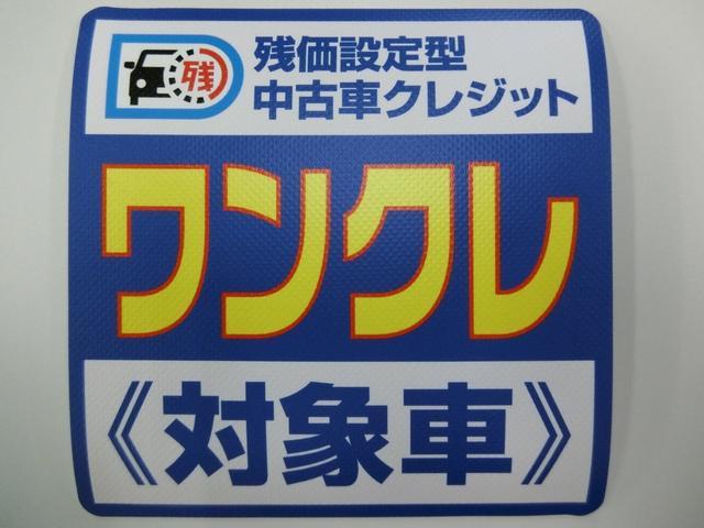 スタイルG VS SAIII キーフリー オートエアコン(17枚目)