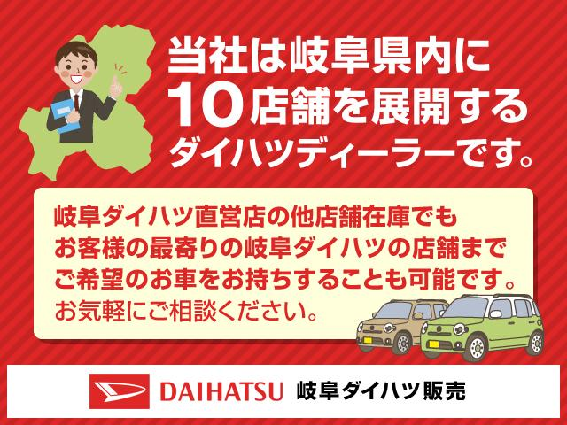 「ダイハツ」「ミライース」「軽自動車」「岐阜県」の中古車20