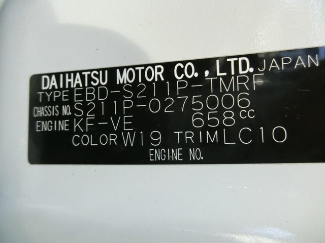 「ダイハツ」「ハイゼットトラック」「トラック」「岐阜県」の中古車22