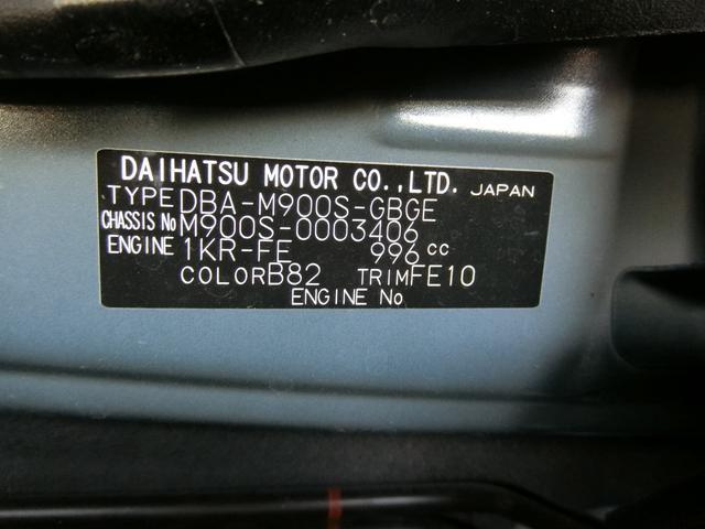 「ダイハツ」「トール」「ミニバン・ワンボックス」「岐阜県」の中古車27